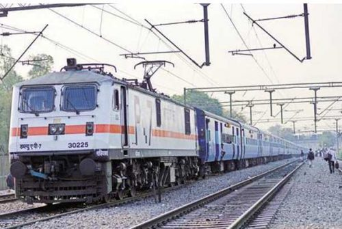 by-railway